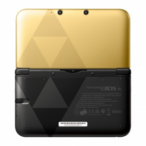 A Link Between Worlds Nintendo 3DS XL