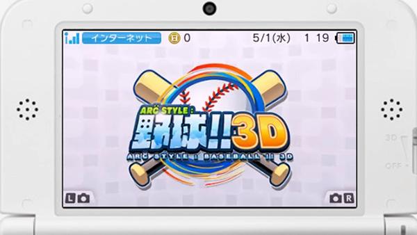ARC STYLE: 3D Baseball