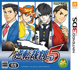 Phoenix Wreight Ace Attorney Dual Destinies 3D Game Box Cover Art