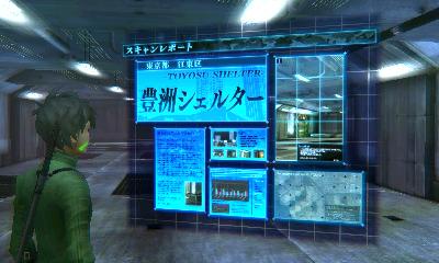 Discovering a new area in Shin Megami Tensei 4: Apocalypse