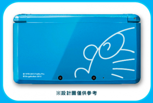 Doraemon Limited-Edition 3DS