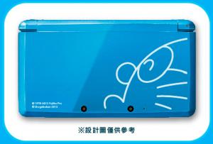 Doraemon Limited-Edition 3DS