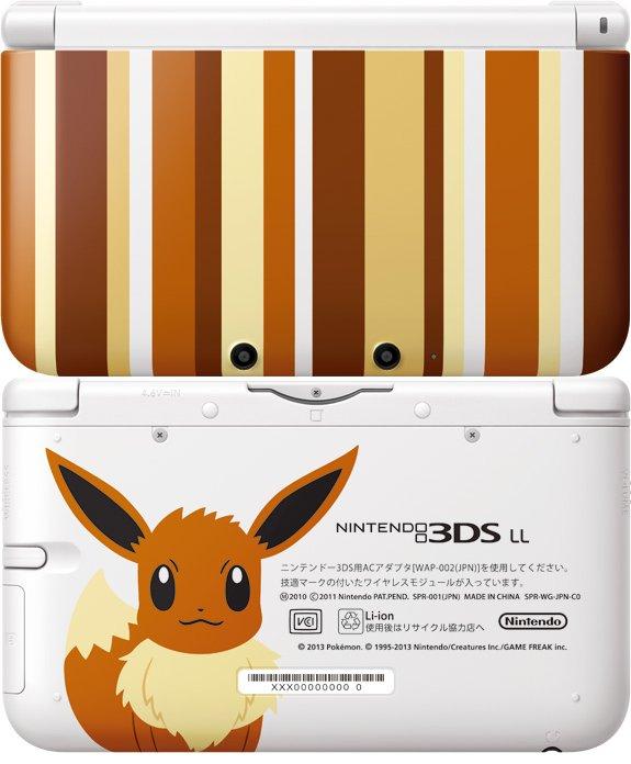 Eevee Themed Nintendo 3DS XL