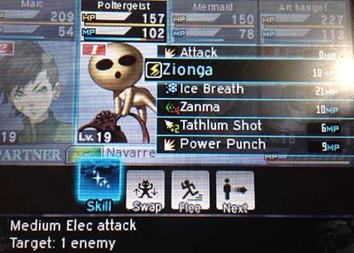 Electric skills
