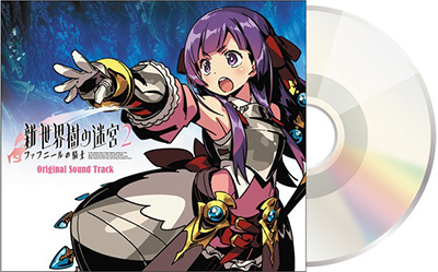 Etrian Odyssey Untold II first print copy soundtrack