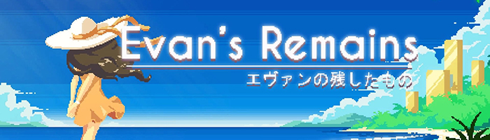 Evan's Remains Review (Nintendo Switch)