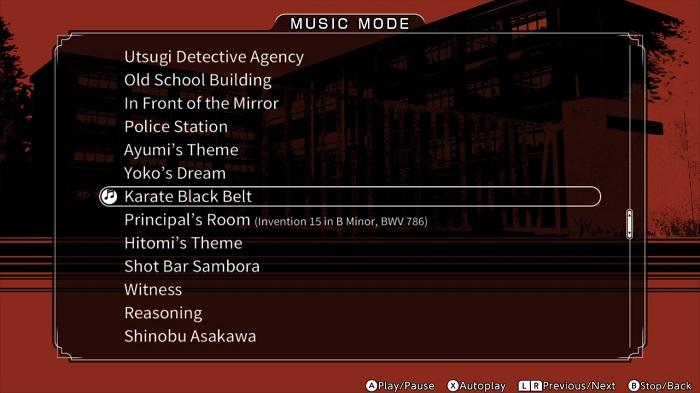 Music Menu in Famicom Detective Club
