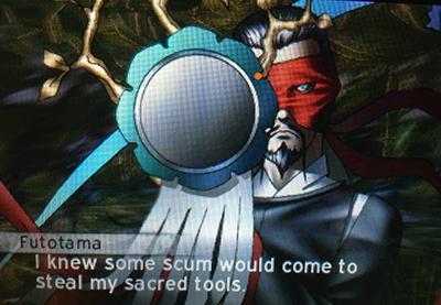 Futotama - Shin Megami Tensei IV: Apocalypse