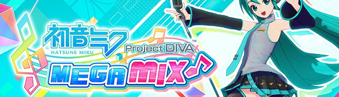Hatsune Miku waving in Hatsune Miku: Project DIVA Mega Mix