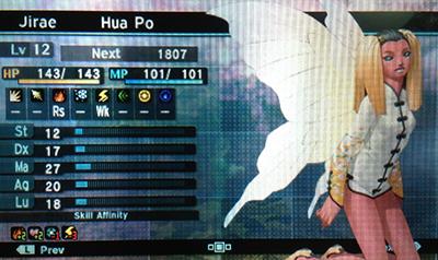 Hua Po in SMT4:A