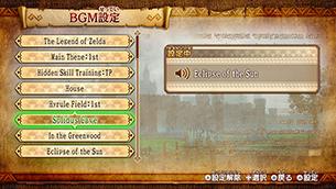 Hyrule Warriors Gameplay