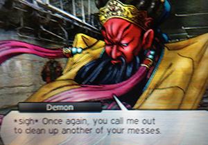 Kanseiteikun - Shin Megami Tensei IV