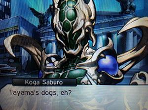 Koga Saburo - Shin Megami Tensei IV