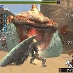 MH4-Ultimate-_002