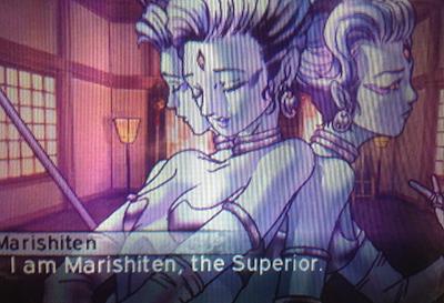 Marishiten - Shin Megami Tensei IV: Apocalypse