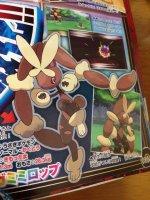 Mega Lopunny - Pokemon Omega Ruby and Alpha Sapphire