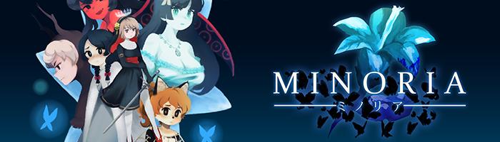 Minoria Review (Nintendo Switch)