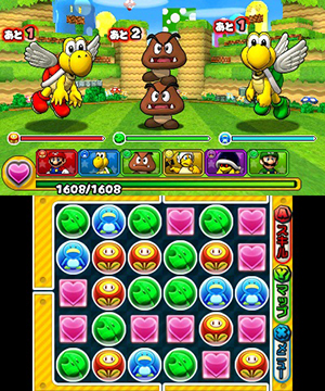 Puzzle and Dragons Z + PAD Super Mario Bros. Edition Gameplay