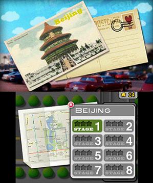 Parking Star 3D - Beijing