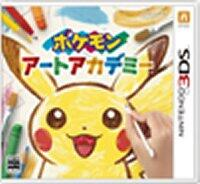 Pokémon Art Academy Cover Art