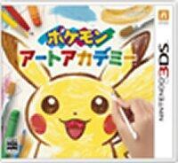 Pokémon Art Academy Cover Art