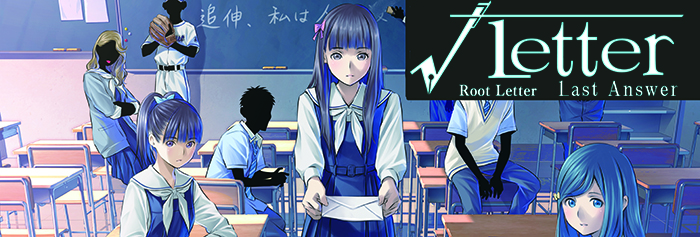Root Letter: Last Answer Review (Nintendo Switch)