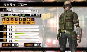 Shin Megami Tensei IV armor