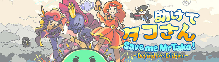 Save Me Mr. Tako: Definitive Edition Review (Nintendo Switch)