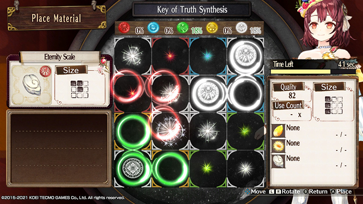 Synthesis System in Atelier Sophie DX