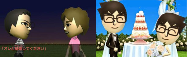 Bill Trinen talks about Tomodachi Life's Gay Marriage