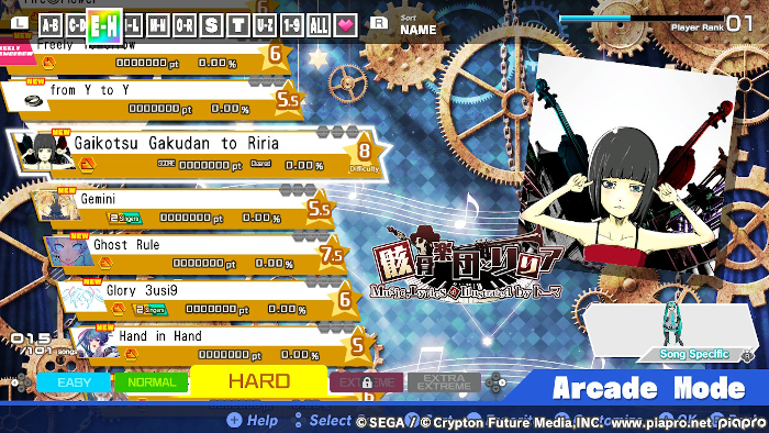 Selecting a song in Arcade Mode, Hatsune Miku: Project DIVA Mega Mix