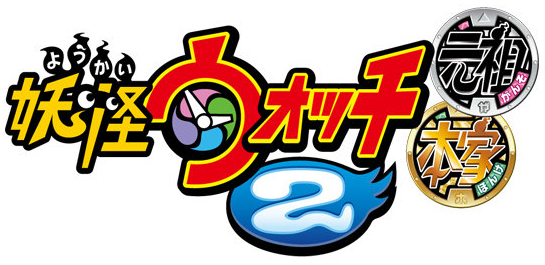 Youkai-Watch-2