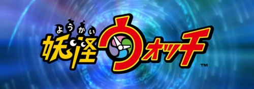Youkai Watch 2 Trailers