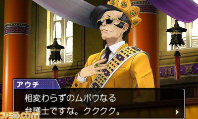 ace attorney 6 gaspen payne