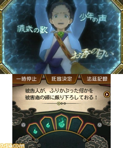 ace attorney 6 water mirror