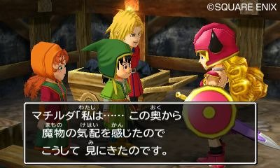 Square Enix on Some Dragon Quest Titles' Localization
