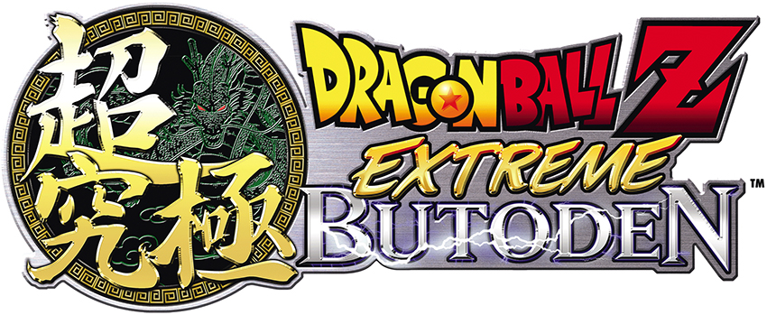 dragon-ball-z-extreme-botuden