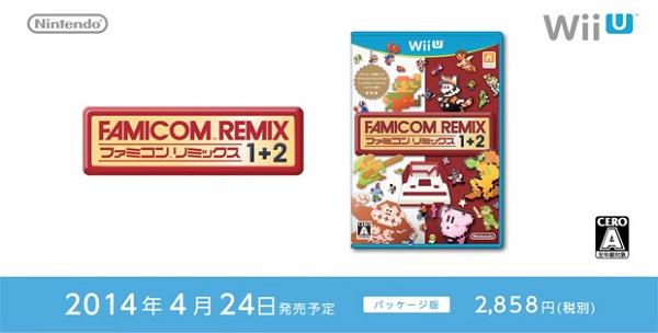 famicon remix 2