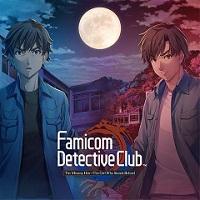 Famicom Detective Club Guides