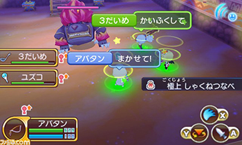 Fantasy Life Multiplayer Text Chat