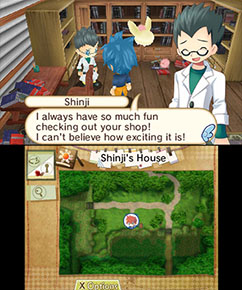 Event - Hometown Story