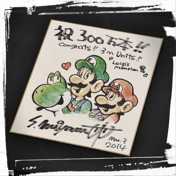 3 Million Luigi's Mansion Copies Sold + Artwork