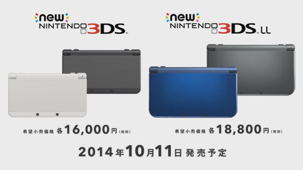 n3ds pic