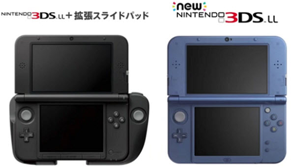 New 3DS/3DS LL will be released in Japan