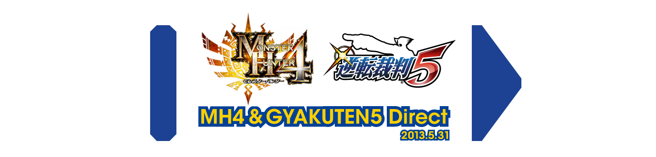 Nintendo Direct May 31, 2013 - Japan