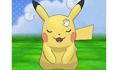 Pokemon Amie Pikachu