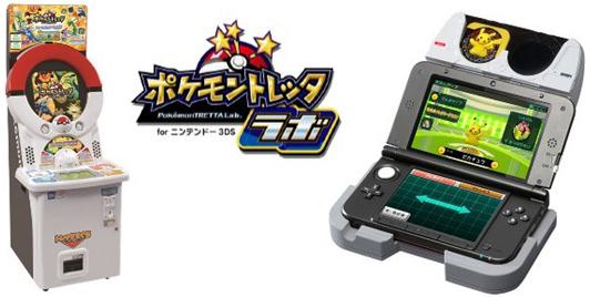 Pokemon Tretta Lab for Nintendo 3DS