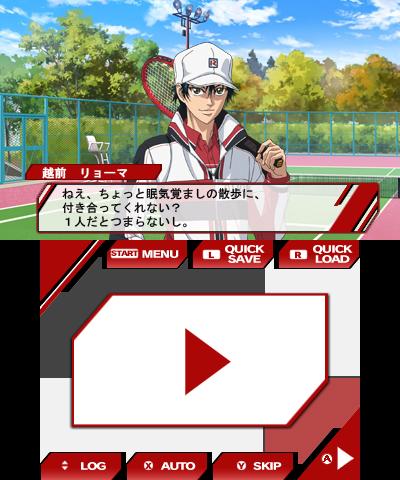 prince_of_tennis_2