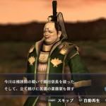 samurai warriors (14)