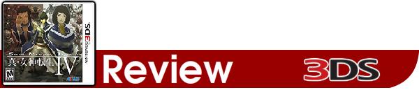 Shin Megami Tensei IV Review
